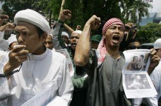 Masjid Ahmadiyah Bekasi Didatangi Sekelompok Pria Bersorban
