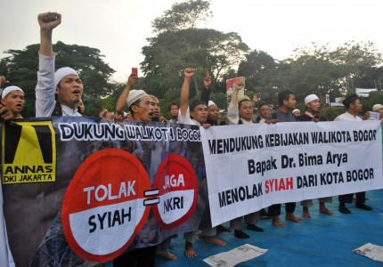 Bogor, The Most Intolerant City in Indonesia