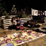 library_street_bandung