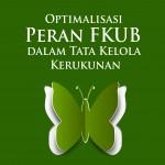 Cover Panduan FKUB
